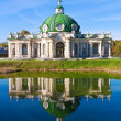 Pavilion Grotto in Kuskovo — Stock Photo #39792743
