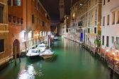 Venice at night — Stock Photo