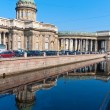 Saint Petersburg — Stock Photo #40585745