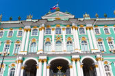 Hermitage in Saint Petersburg — Stock Photo