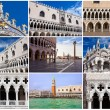 San Marco in Venice — Stock Photo #41321575