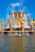 Fountain - Friendship of People — Stock Photo