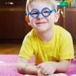 Stock Photo: Funy boy in glasses