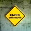 Under construction — Stock Photo #1019238