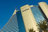 Jumeirah Beach Hotel. DUBAI, UAE — Stock Photo