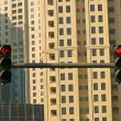 Stock Photo: Traffic light with red light