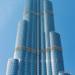 Stock Photo: Burj Khalif- world's tallest tower at Downtown Burj Dubai