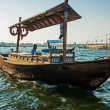 Stock Photo: Traditional Abrferries at creek in Dubai
