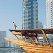 Yacht Club in Dubai Marina - Photo
