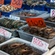 Fresh seafood on the market in Thailand — Stock Photo