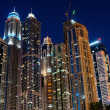 Dubai Marina at night. United Arab Emirates — Stock Photo #24333065