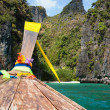 Traditional longtail boats in  Phi-phi Leh island - Foto de Stock