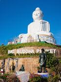 The marble statue of Big Buddha — Stock Photo