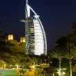 Stock Photo: Night view of Burj al Arab hotel
