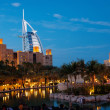 Night view of Burj al Arab hotel from territory of Madinat Jume - Stock Photo