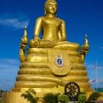 Big Buddha temple complex — Stock Photo #24644393