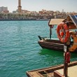 Stock Photo: Port Said Dubai UAE