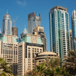 Modern buildings in Dubai Marina - Foto Stock