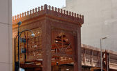 Traditional arabic architecture in Dubai, UAE — Stock Photo