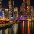 Dubai Marinat night. United Arab Emirates — Stock Photo #26526445