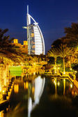 Night view of Burj al Arab hotel — Stock Photo