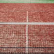Stock Photo: Tennis Court Net Close up