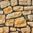 Stone wall of large stones — Stockfoto