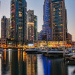 Dubai Marinat night. United Arab Emirates — Stock Photo #28793563