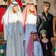 Stock Photo: Traditional Arabic clothing on mannequin