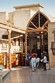 Street Market in Dubai Deira UAE — Stock Photo