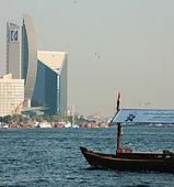 Traditional Abra ferries on November in Dubai — Stock Photo