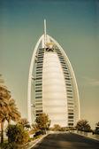"""世界の最初 7 つの星の高級ホテル ブルジュ アル アラブ""""タワー、アラブ人の一般的なビュー"""" — ストック写真"""