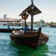 Stock Photo: Wooden old Arab trading ship