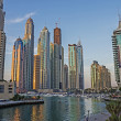 Dubai Marinat sunset — Stock Photo #33479275