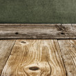 Old wooden floor — Stock Photo