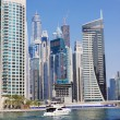 Modern buildings in Dubai Marina — Stock Photo #33791615