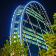 Aldar headquarters building — Stock Photo