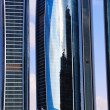 Skyscrapers in Abu Dhabi — Stock Photo