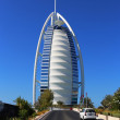 Hotel Burj Al Arab — Stock Photo