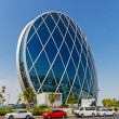 The Aldar headquarters building — Stock Photo