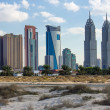 The Chrysler building in Dubai — Stock Photo