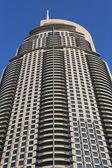 Hotel na adresu — Stock fotografie