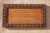Old Arab door sign — Photo