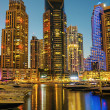 Modern buildings in Dubai Marinat night. UAE — Stock Photo #36342165