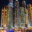 Modern buildings in Dubai Marinat night. UAE — Stock Photo #36342209