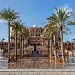Emirates Palace in Abu Dhabi UAE — Stock Photo