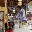 Interior IBN Battuta Mall store — Stock Photo