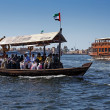Traditional Abra boat at the creek in Dubai, UAE — Stock Photo #36556743