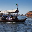 Stock Photo: Traditional Abrboat at creek in Dubai, UAE