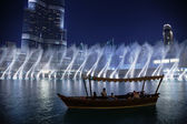 Dancing fountains in Dubai, UAE — Stock Photo